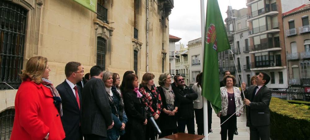 Día de la Provincia de Jaén