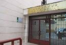 Piden dos años y medio de cárcel a dos médicos por la muerte de Fran Carles, jugador del Linares